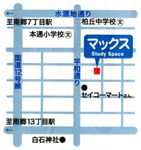平和通り教室map